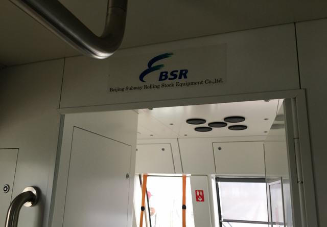 Toàn bộ số đầu kéo, toa tầu và nội thất được sản xuất bởi công ty BSR