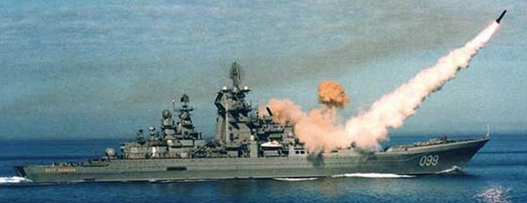 Tên lửa hành trình diệt hạm P-700 Granit là một trong những hệ thống vũ khí đầu tiên sở hữu AI.