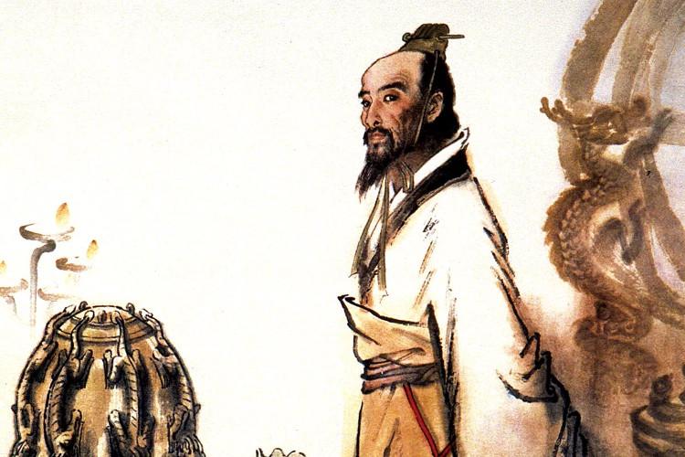 Trương Hành