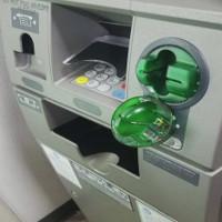 Video: Thủ thuật trộm thông tin thẻ ATM bằng đầu đọc giả