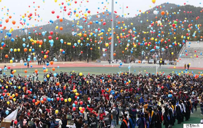 Lễ khai giảng nhiều màu sắc tại Hàn Quốc.