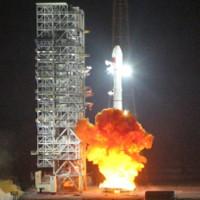 """Trung Quốc sắp phóng vệ tinh định vị """"chính xác đến từng mm"""""""