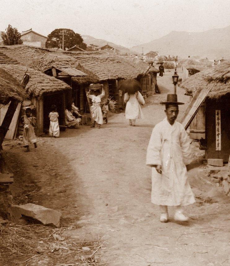 Hình ảnh đường phố tại Seoul năm 1904.
