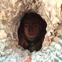 Trung Quốc: Đầu tượng Phật lộ ra từ thân cây 1.000 tuổi