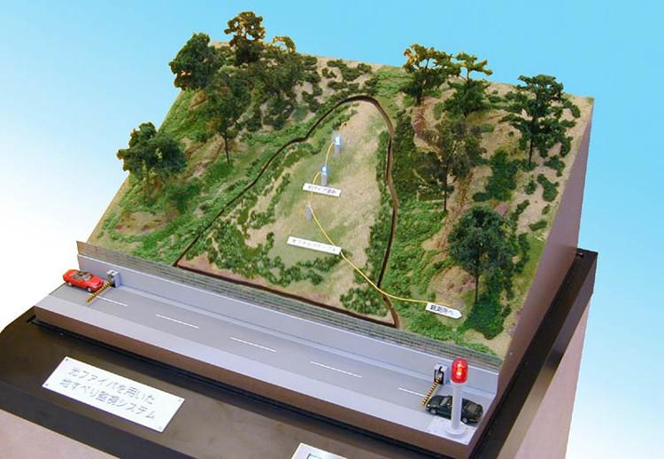 Mô hình một giải pháp chống trượt đất ở Nhật Bản.