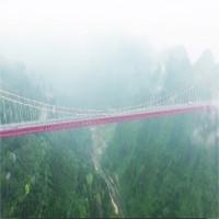 Video: Cầu treo cao nhất nối hai đường hầm trên núi ở Trung Quốc