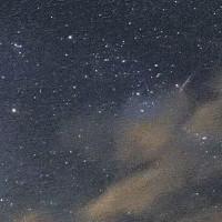 Sao băng phát sáng và tan biến trên bầu trời Nhật Bản