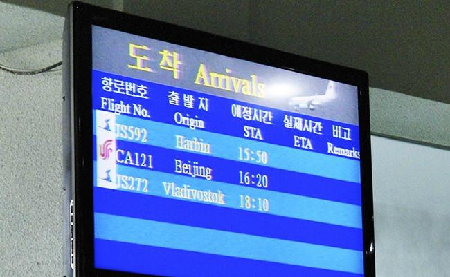 Chỉ có đường bay sang Nga và Trung Quốc