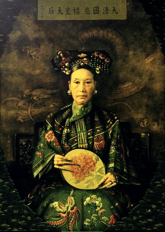 Tranh Từ Hy Thái hậu do một họa sĩ nước ngoài vẽ sau năm 1900.