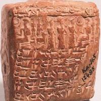 Phát hiện hợp đồng hôn nhân 4000 năm tuổi