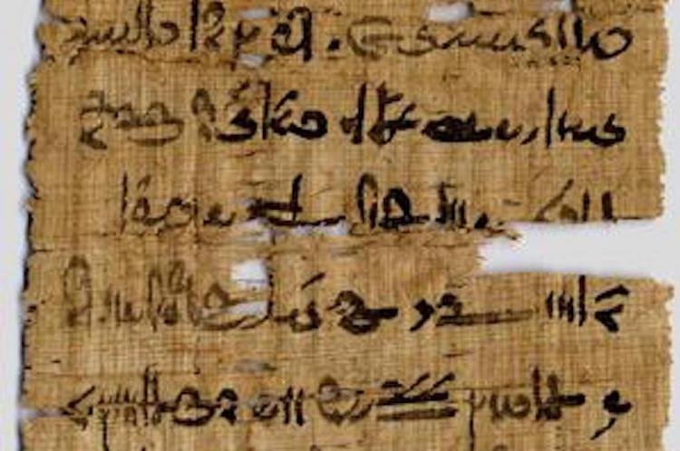 Người Ai Cập cổ đại sử dụng mực trộn với đồng để viết lên sách giấy cói.