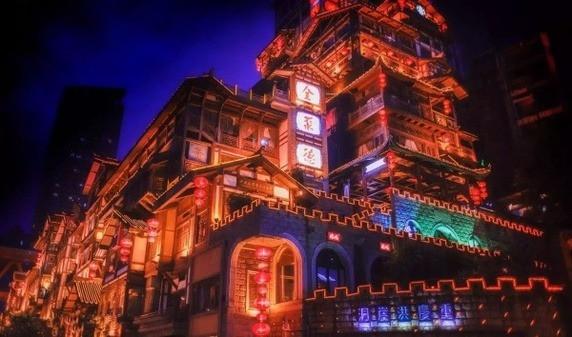 Và cảnh thật ở Trùng Khánh