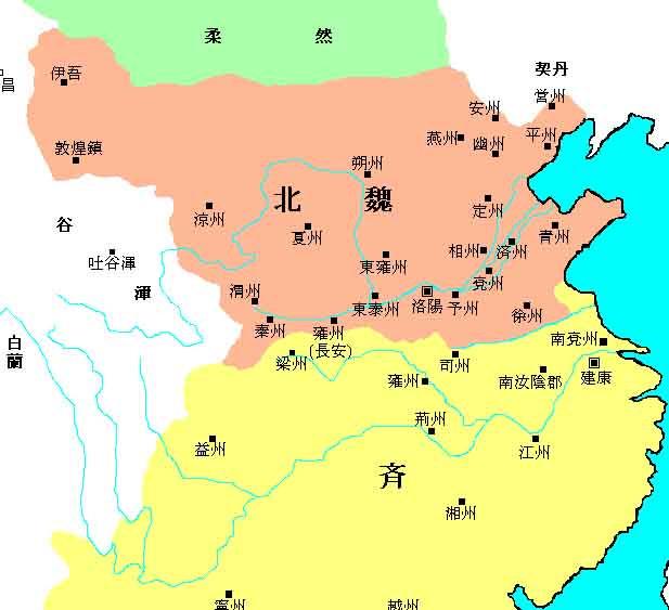 Nhà Bắc Ngụy (màu nâu đậm) là một triều đại trong lịch sử Trung Quốc.