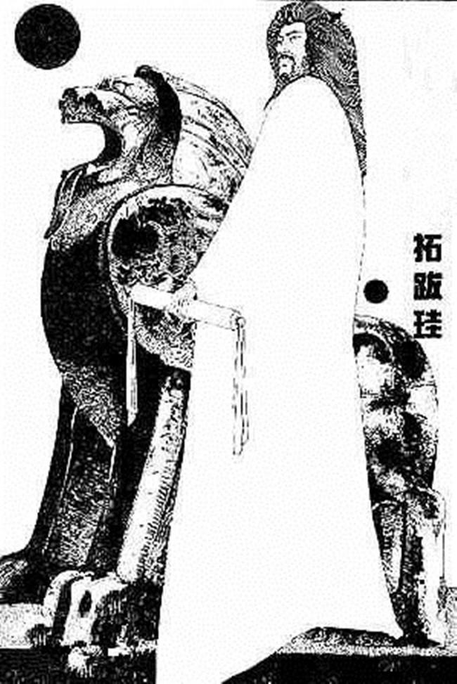 Hình tượng Thác Bạt Khuê, hoàng đế khai quốc nhà Bắc Ngụy.