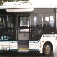 Trung Quốc thử nghiệm xe buýt không người lái