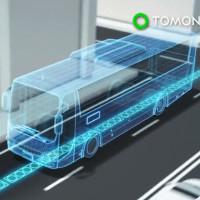 Video: Công nghệ biến mặt đường thành nguồn điện cho xe buýt