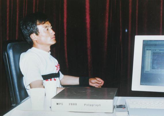 Meng Zhaoguo đã vượt qua máy kiểm tra nói dối của cảnh sát Hắc Long Giang.