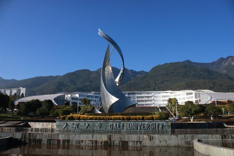 Bảo tàng Khoa học Sinh học tại Đại học Đại Lý ở Vân Nam