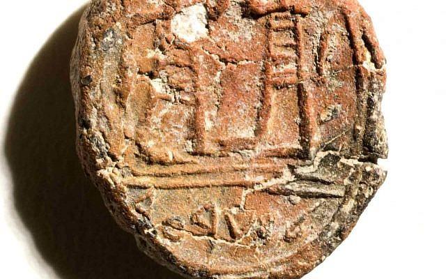 Cổ vật được xác định có từ thế kỷ thứ 7 trước Công nguyên.
