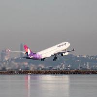 Thú vị chuyến bay xuyên thời gian ở thế kỷ 21