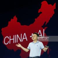 Trung Quốc đầu tư 2 tỷ USD xây dựng công viên nghiên cứu AI