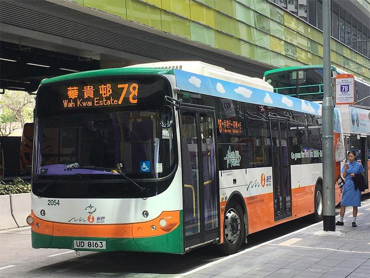 Trung Quốc sẽ là quốc gia đi đầu trong xu hướng xe buýt điện trên toàn cầu.