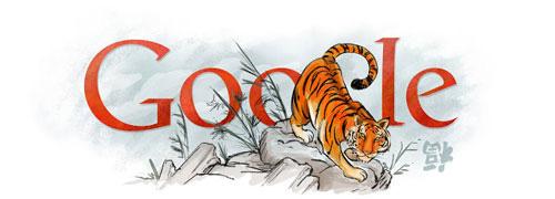 Năm 2010 tại châu Á, Google sử dụng hình ảnh hổ tượng trưng cho con giáp năm đó