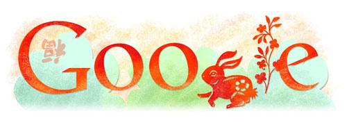 Tết châu Á 2011 với Google cũng không khác mấy, vẫn là một con giáp tượng trưng