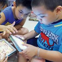 Dựa vào ngón tay người dùng, thuật toán này biết được trẻ em hay người lớn đang dùng smartphone