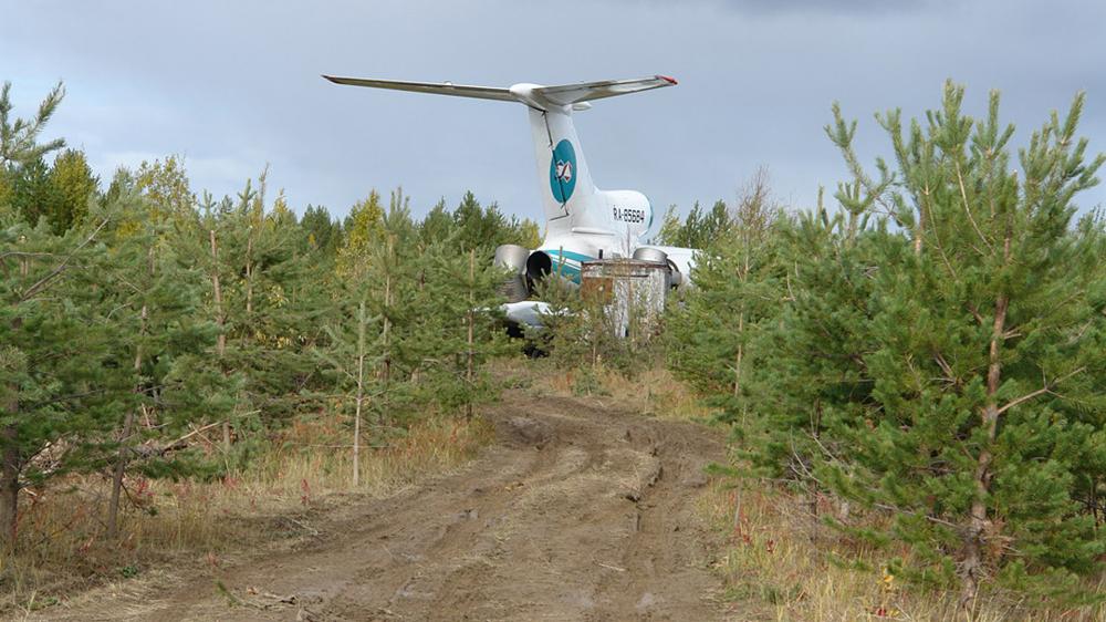 Chiếc Tu-154 trượt khỏi đường băng 160 m