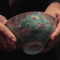 Bát gốm thời nhà Thanh được kỳ vọng phá kỷ lục đấu giá