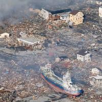 Cuộc sống bên trong bức tường chắn sóng tại Nhật Bản 7 năm sau thảm họa kép xảy ra
