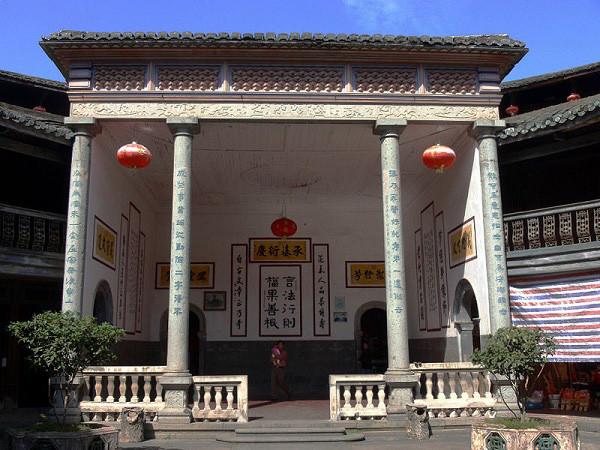 Nơi thờ tổ tiên bên trong Thổ lâu Chấn Thành.