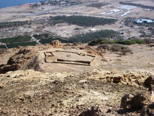Đền thờ Chalcolithic