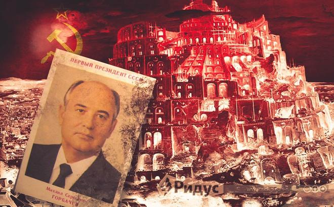 Nga đã hủy bỏ chức danh Phó Tổng thống vì định chế này suýt nữa đã gây ra thảm họa cho đất nước.