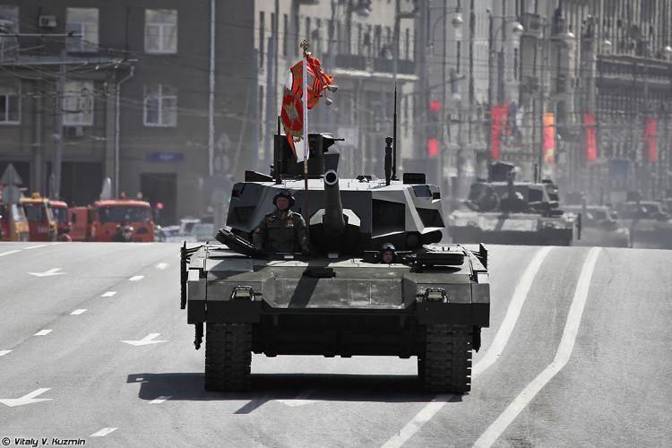Siêu tăng T-14-Armata