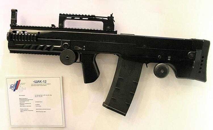 Một khẩu ShAK-12 của Nga.