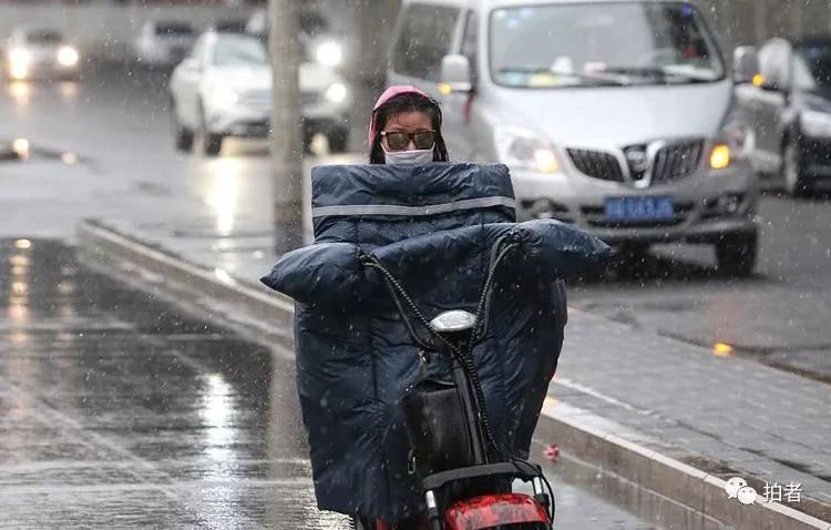 Bắc Kinh vừa trải qua một mùa đông không có đợt tuyết rơi nào lớn.