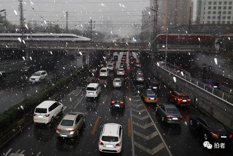Dù hiếm gặp, Bắc Kinh từng 12 lần đón tuyết rơi vào tháng 4.