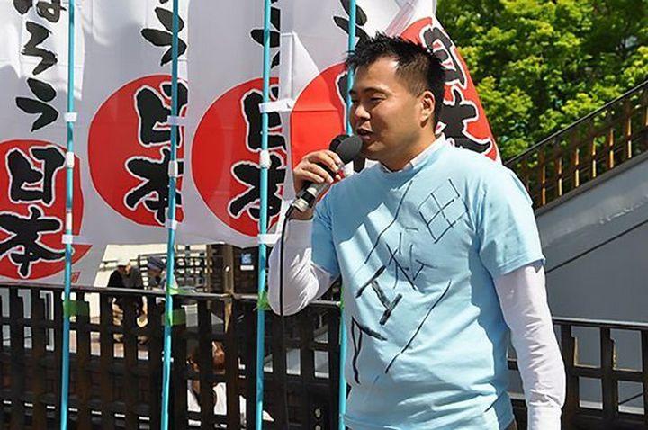 Michihito Matsuda.