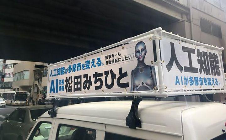 Hình ảnh của AI xuất hiện trên khá nhiều băng rôn và khẩu hiệu tranh cử thị trưởng.