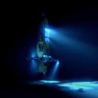 Lịch sử khám phá đại dương của con người