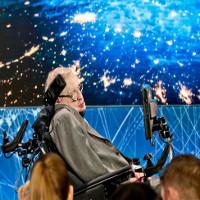Nghiên cứu cuối cùng của nhà vật lý Stephen Hawking được công bố