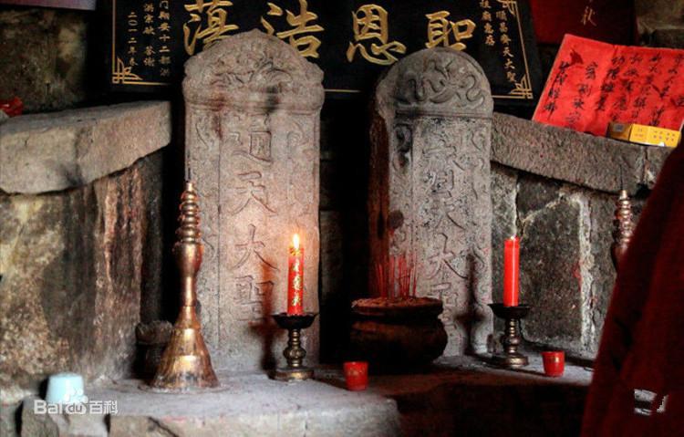 """Hai tấm bia khắc danh hiệu """"Tề Thiên Đại Thánh"""" và """"Thông Thiên Đại Thánh"""" được tìm thấy trong mộ."""