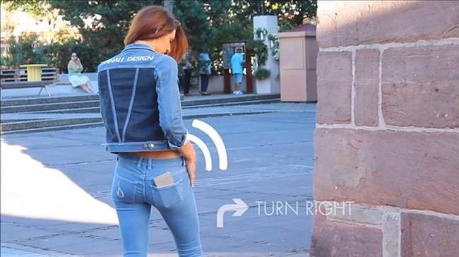 Quần jeans thông minh