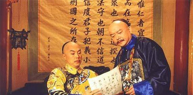 Càn Long là hoàng đế nổi tiếng nhất của Trung Quốc thời nhà Thanh