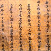Hà Tĩnh: Phát hiện đạo sắc phong cổ, quý hiếm thời Lê