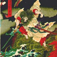 """Kiếm báu của Thiên hoàng Nhật """"lấy từ đuôi mãng xà 8 đầu"""""""