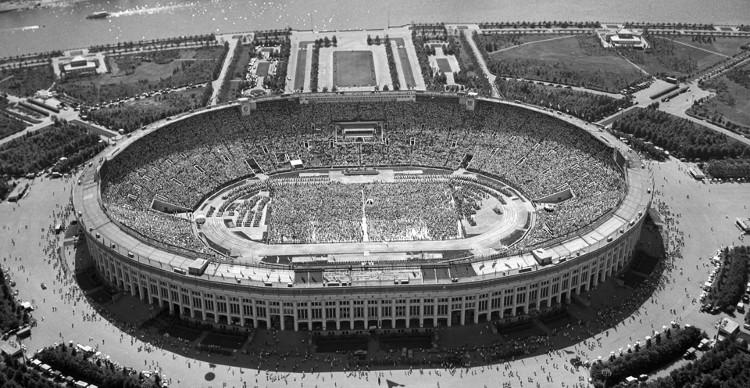 Sân được xây dựng từ năm 1955 đến năm 1956.