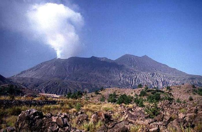 Dãy núi lửa Aira